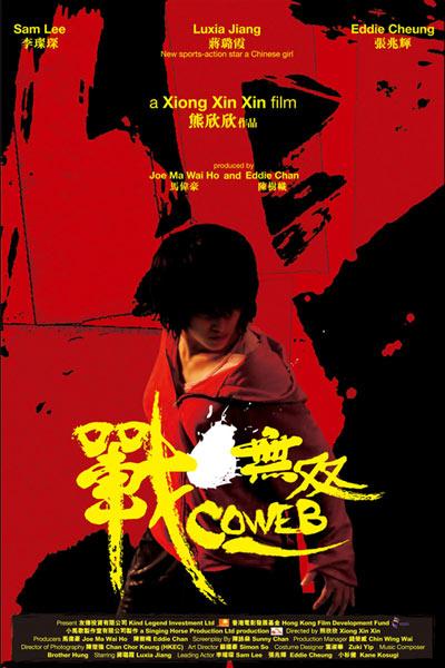 Coweb(2009)