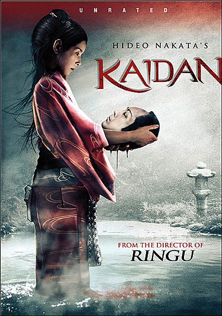 Kaidan(2007)
